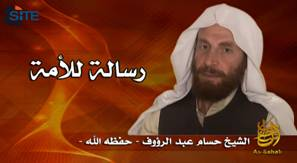 Hossam Abdul Raouf.jpg