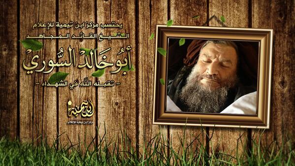 ITMC honors Abu Khalid al Suri.jpg