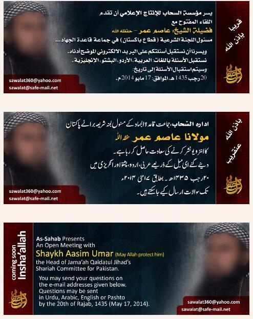 Open Interview with Asim Umar.jpg