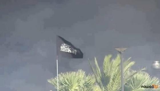 Al-Qaeda-flag-Tunisia.jpg