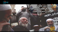 As-Sahab-video-Mohammed Zawahiri-Shahtu-Ashoush.jpg