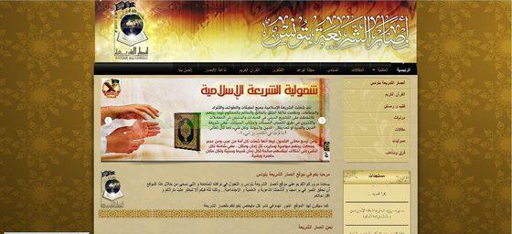 Ansar-al-Sharia-Tunisia.jpg