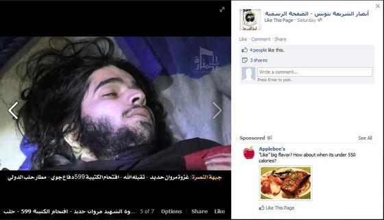Syria Martyred 13-1-29.JPG