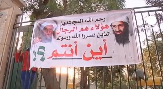Zawahiri-bin-Laden-Banner-French-Embassy-Cairo.jpg