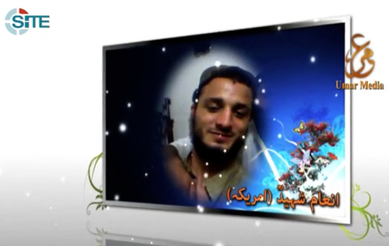 Inaam-TTP-martyrdom-video-SITE.png