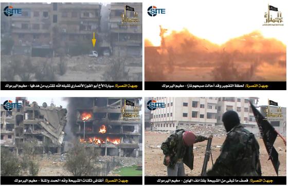 Nusrah-Front-Suicide-bombing-Damascus-02062013.jpg