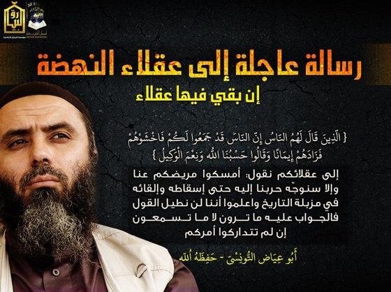 Abu Iyad Message Captured 13-3-26.jpg