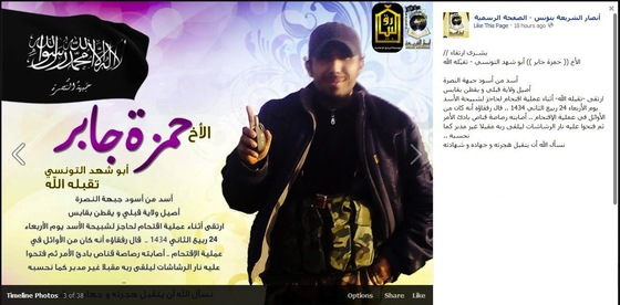Martyr Message 4 Captured 13-3-13.JPG