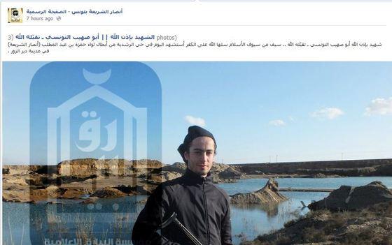 Tunisian Martyred in Syria 2.JPG