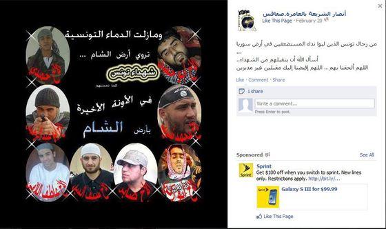Tunisians martyred in Syria.JPG