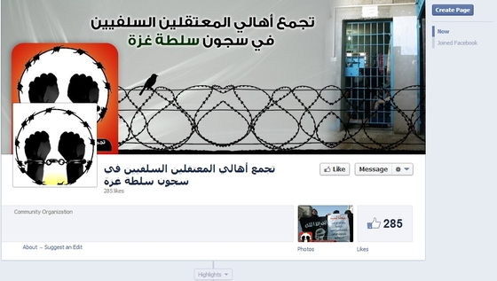 Salafi Supporters Facebook Page.jpg