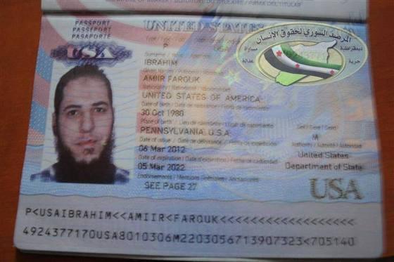 Ibrahim-Amir-Farouk-ISIL.jpg