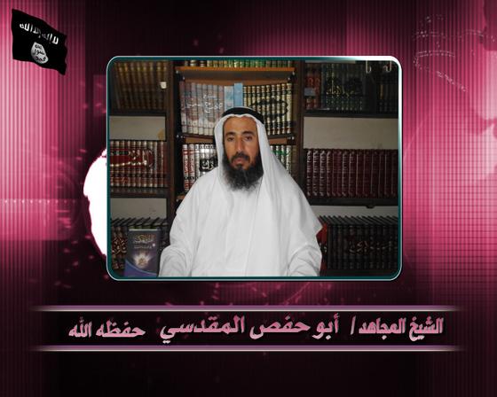 Abu Hafs al Maqdisi - August 11, 2013.jpg