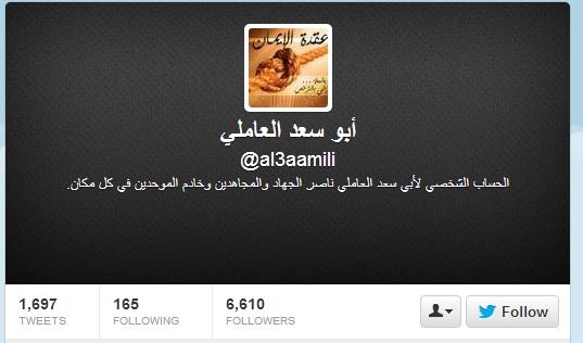 Abu Sa'ad al 'Amil - Twitter.jpg