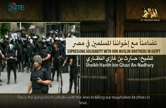 Harith bin Ghazi al Nadhari Egypt Message Aug. 25.jpg