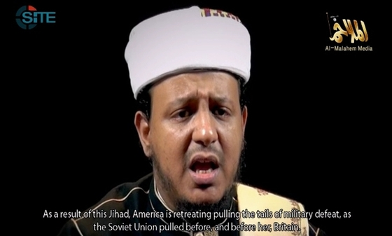 Harith bin Ghazi al Nadhari General Message Aug. 25.jpg