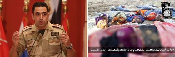 Egypt Army Sinai, Ansar Bayt al Maqdis September 15.jpg