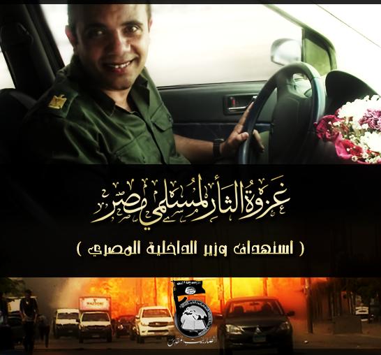 Ansar Jerusalem (Ansar Bayt al Maqdis) Interior Minister Video.png