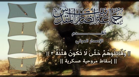 Ansar Bayt al Maqdis SAM Attack Sinai Ansar Jerusalem Egypt.jpg