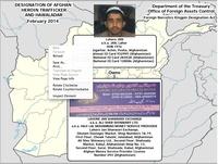 Lahore-Jan-designation.jpg