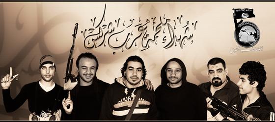 Ansar Jerusalem Ansar Bayt al Maqdis March 2014 Poster.jpg