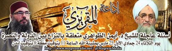 Maqreze Media Interview with Zawahiri.jpg