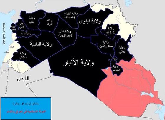 ISIS-Wilayats.jpg