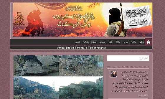 TTP-website-Umar-Media.jpg