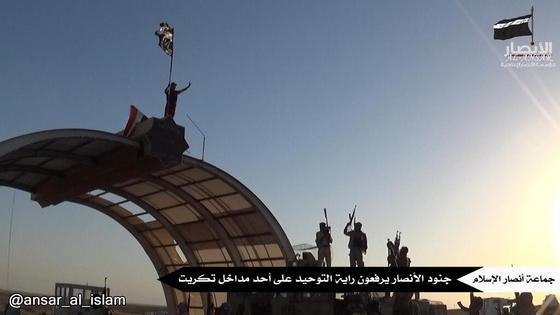 AAI member entrance Tikrit.jpg
