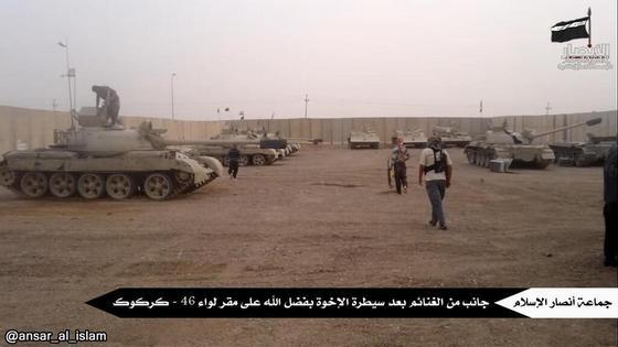 Ansar al Islam claiming spoils of war 14-6-22.jpg