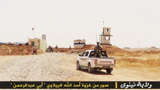 ISIS-Ninewa-photos-Jun24-5.jpg