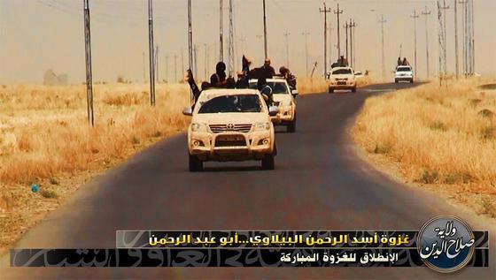 ISIS-Salahaddin-Division-WC-1.jpg