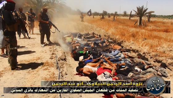 ISIS-Salahaddin-Division-WC-10.jpg
