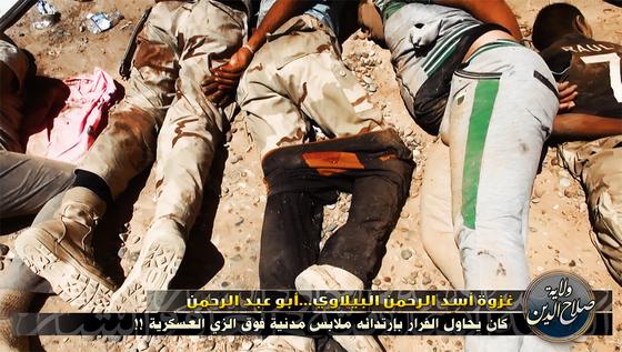 ISIS-Salahaddin-Division-WC-11.jpg