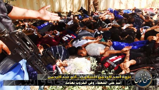 ISIS-Salahaddin-Division-WC-13.jpg