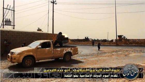 ISIS-Salahaddin-Division-WC-2.jpg