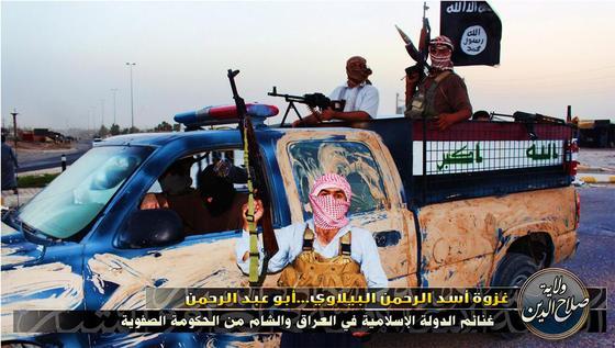 ISIS-Salahaddin-Division-WC-3.jpg
