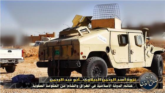 ISIS-Salahaddin-Division-WC-4.jpg