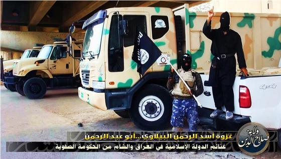 ISIS-Salahaddin-Division-WC-6.jpg