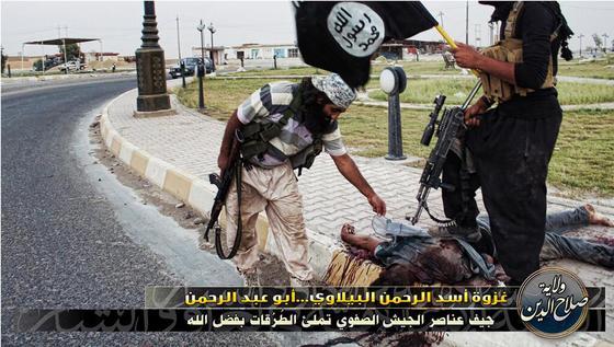 ISIS-Salahaddin-Division-WC-7.jpg