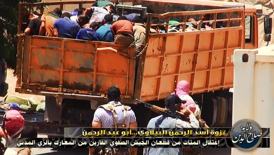 ISIS-Salahaddin-Division-WC-9.jpg