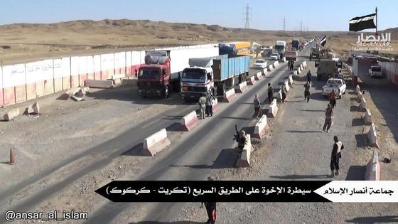 Manning checkpoint Tikrit Kirkuk.jpg