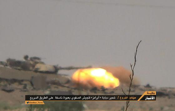 IS-Anbar-Armor-ambush1.jpg