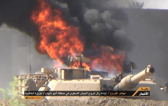 IS-Anbar-Armor-ambush4.jpg