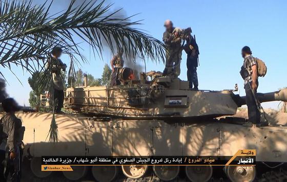 IS-Anbar-Armor-ambush5.jpg