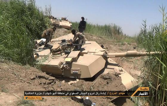 IS-Anbar-Armor-ambush6.jpg