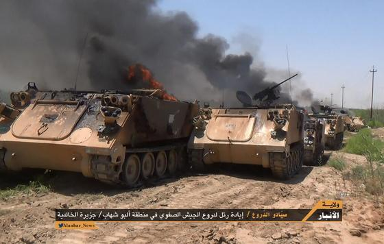 IS-Anbar-Armor-ambush7.jpg