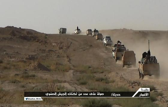 IS-Anbar-Haditha-attack1.jpg