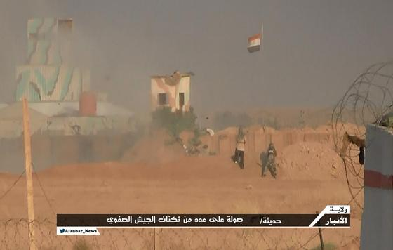 IS-Anbar-Haditha-attack5.jpg