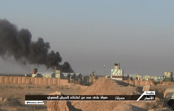 IS-Anbar-Haditha-attack6.jpg